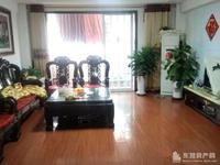 急售东城安泰北区157平二楼四室两厅带储藏室精装修190万