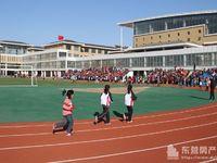 东城丽景国际5楼 147平 带地下室15平 临近丽景小学 实验中学 108万