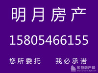 悦翔学府4楼160平毛坯房报价116万,期房
