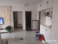 宝龙城市广场精装修婚房9楼97平经典三居室77.5万