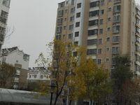 海通骏景4楼共6层 87平 66万 二室二厅 带地下室 证过五年