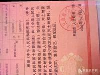 东城 原香小镇 花园洋房带电梯 5、6楼 198平带车位 毛坯 低价出售临近万达