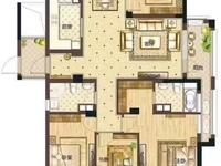 西城 理想之城锦兰园165平4室2厅2卫 16楼 毛坯 低价急售