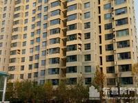 东城瑞景国际六楼阳面两室二厅82平