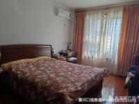 出售安和南区3室2厅1卫128平米133万住宅