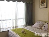 胜宏尚郡精装三室 名牌家具家电 房主在本小区买了一套复式 现在用不着了 急售