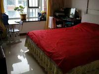 永兴花园4楼99平2室2厅1卫带地下室11平,120万可议价
