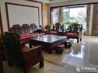 出售齐龙世纪花园4室3厅2卫270平米270万住宅