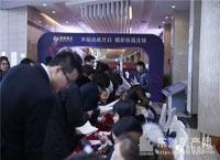 2019年1月报:东营中心城库存有所回升 节后市场可期