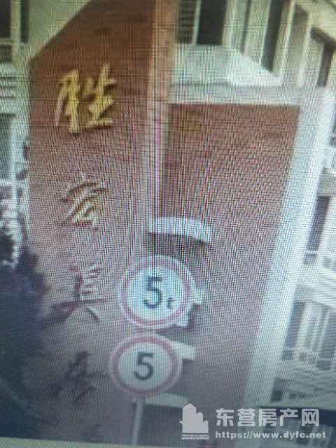 东城胜宏美居1楼104平3室2厅1卫地下室15平103万