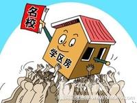 胜东小区2楼 64平简装两室一厅 地下室 沙发床 油烟机炉具热水器 1.2万