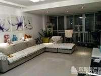 科达B区五楼195平精装三室两厅带22平车库125万出售