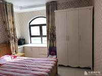 水岸天华一楼带30平院105平3室2厅售116万