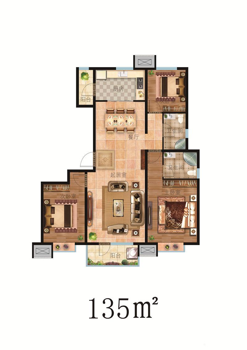三期 7#楼 B1户型 3室2厅2卫 135㎡