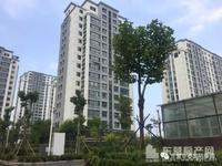 华泰国际豪园19楼毛坯房可贷款