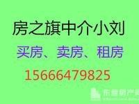 胜宏靓都大平层四楼248平,毛坯房,带地下室268万急售!