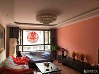 状元府邸多层二楼精装修三室二厅一卫带双车库地下室