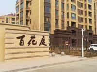 胜宏荣域洋房7楼 可以隔成2层 带地下室 改合同可贷款
