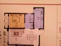 东城明佳花园15楼83平2室毛坯房房主负责改合同急售