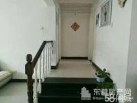 凌志小区一楼100平送地下室仅售52万