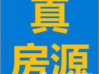 黄河路油田祥河小区电梯房130平车位 地下室