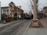 东城 大海鑫庄国际3-4层 面积219平 车库和地下室68 260万
