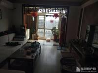 东城蓝天小区10楼128平方.挨着英才小学.幼儿园市场