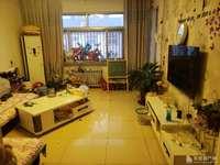 利津凤凰小区多层五楼106 出售,地下室23