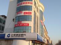黄河路与太行山路路口大型商铺写字间出租1100平 1至4层