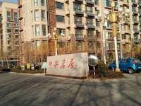 东营区东城中兴茗居8楼,地下室34平
