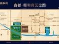 鑫都·颐和府交通图