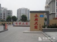 东城 永兴花园5楼复式222平车库31 平储藏室15平 毛坯