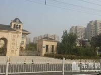 东营区东城大海鑫庄联排别墅,院子150平
