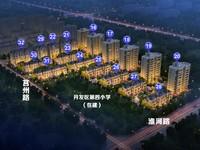 壹号院联排别墅 236平5室2厅 院子60平 315万