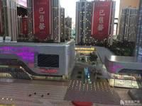 西城 万达广场 团购团购 清盘出售 价格合适40-150平5.7高可2层