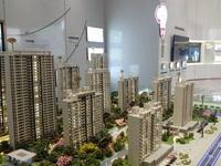 青岛上合示范区花样年碧云湾5楼112平三室精装110万出售