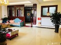 东城凤凰国际城2楼150平三室两厅高档装修带车库130万出售