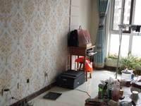出售中南世纪锦城2室2厅1卫102平米68万住宅
