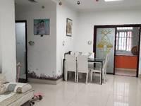出售海科花园3室2厅1卫120平米83万住宅