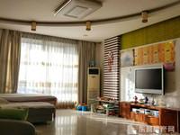 银座花园2楼135平3室2厅精装带地下室115万