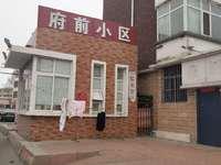 东城府前小区5楼63平家具全1万/年