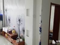 出售文汇小区 水利局 3室2厅1卫94.7平米93万住宅