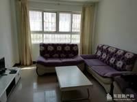 出租其他小区 东城 3室2厅1卫83平米1350元/月住宅
