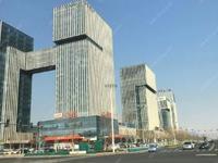 东城金融港646平可租可售。每平8500元
