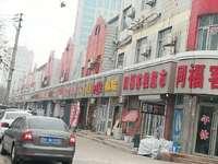 文汇小区北门商铺上下两层150平中装90万地处繁华地段餐饮。娱乐,美容