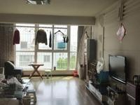 出售金瀚家园3室2厅1卫150.7平米85万带大车库