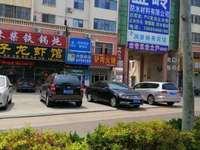 黄河工贸园商铺200平米1--3层,年租金6万元现经营中,接手即可收取租金
