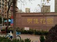 东营区东城名佳花园2楼,地下室28平