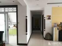 出售科达B区4室2厅2卫164平米188万住宅
