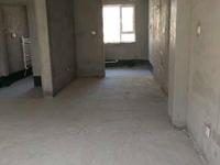 东城实验学 区房名佳花园三室2楼131平毛坯带地下室138万